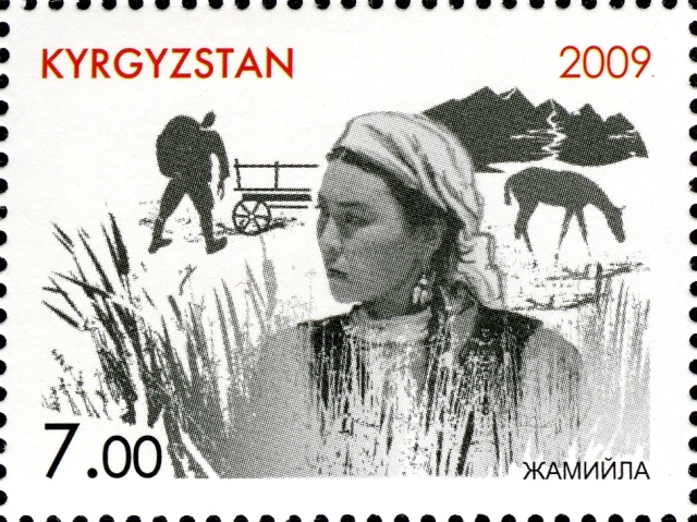 stamps_of_kyrgyzstan2c_2009-577