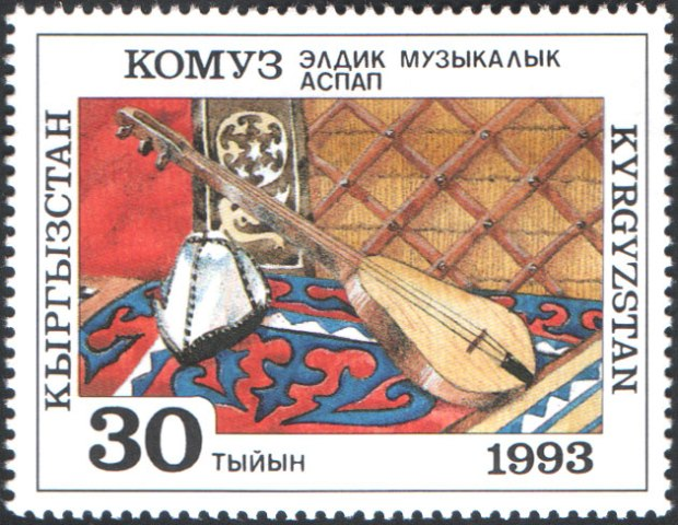 stamp_of_kyrgyzstan_020
